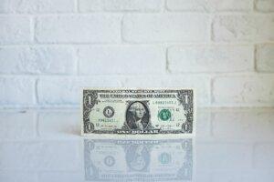 The Best Way To Borrow Money